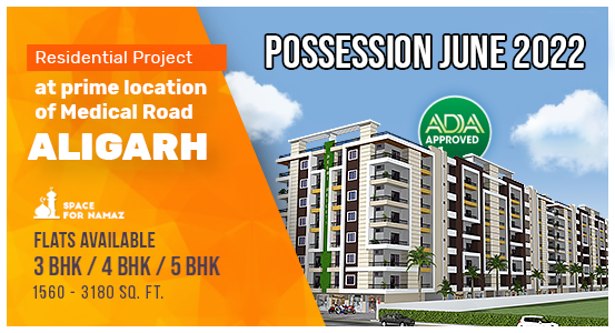 Delhi Heights : esidential apartments at Medical Road Near AMU Campus Aligarh.